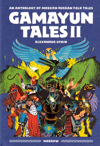 Gamayun Tales II - an Anthology of Modern Russian Folk Tales